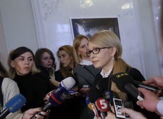 Юлія Тимошенко: Питання землі має вирішуватися на всенародному референдумі