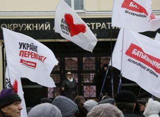 Суд затягує «тарифну» справу Юлії Тимошенко проти уряду, 22.02.2017