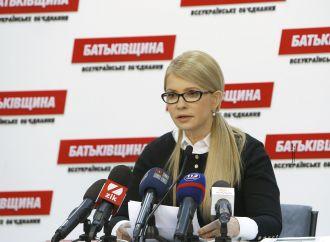 Юлія Тимошенко назвала причини для звільнення Гройсмана