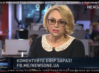 Олександра Кужель: Українці мають слідкувати за діяльністю народних депутатів