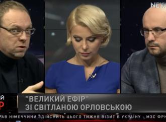 Сергій Власенко: Гонтарева відповідальна за стан економіки в країні