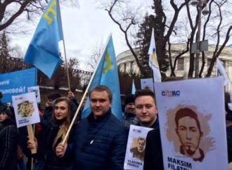 «Батьківщина Молода» взяла участь у Марші на підтримку кримськотатарського народу