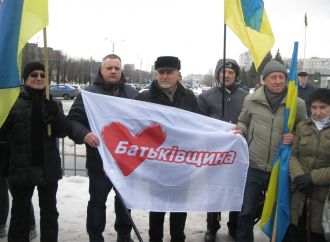 Харківська «Батьківщина» вшанувала пам'ять загиблих у теракті біля Палацу спорту