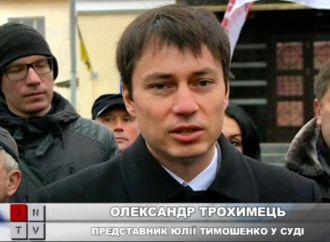 Олександр Трохимець: Професійна деградація уряду в сфері енергетики