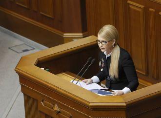 Юлія Тимошенко: Потрібно боротися і здолати мафію в Україні