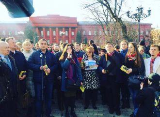 «Батьківщина Молода» провела в Києві акцію до дня народження Тараса Шевченка