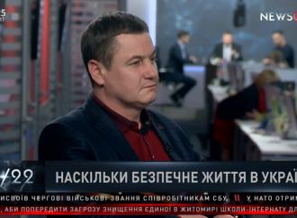 Сергій Євтушок: Через неналежну роботу силових органів – під питанням безпека в державі