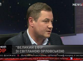 Ця влада безповоротно втратила довіру українців, – Сергій Євтушок