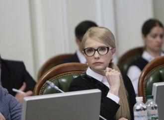 Юлія Тимошенко: Рада має негайно заслухати прем'єра щодо Меморандуму співпраці України з МВФ (ТЕКСТ ДОКУМЕНТА)