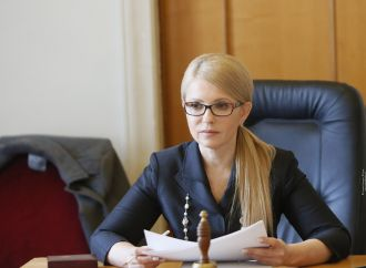 Юлія Тимошенко: За руйнацію України мають відповідати і Янукович з оточенням, і його наступники