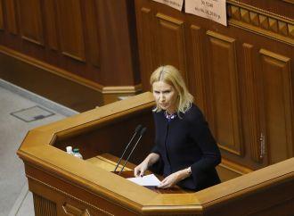«Батьківщина» підтримала законопроект про квоти на мовлення українською на телеканалах