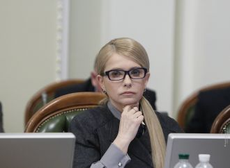 «Батьківщина» наполягає на розгляді проекту постанови про відставку Гройсмана, 20.03.2017