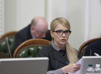 «Батьківщина» вимагає розслідувати заробітки на війні, – Юлія Тимошенко