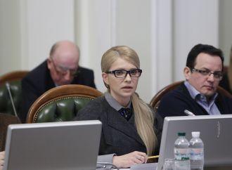 Юлія Тимошенко: Ми вимагаємо публічного розгляду і затвердження меморандумів з МВФ, 20.03.2017