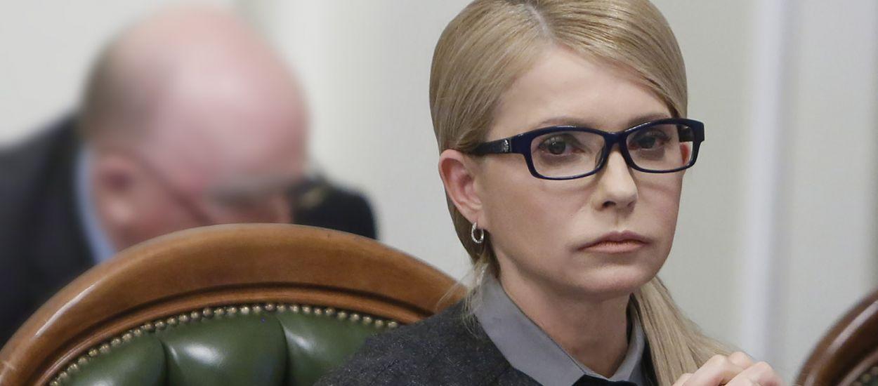 Юлія Тимошенко: Ми вимагаємо публічного розгляду і затвердження меморандумів з МВФ