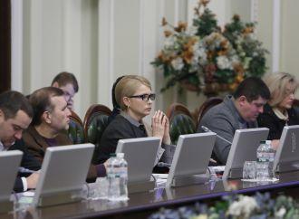 «Батьківщина» наполягає на розгляді проекту постанови про відставку Гройсмана