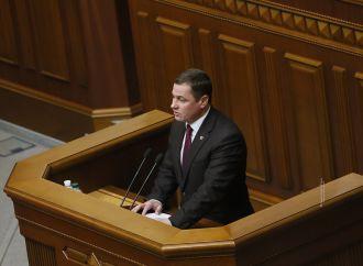 Нинішній парламент працює не для людей, а на замовлення окремих осіб, – Сергій Євтушок, 16.11.2017