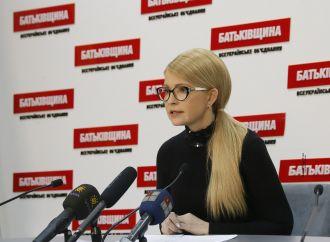 Прес-конференція Юлії Тимошенко щодо подій у ВРУ, 15.03.2017
