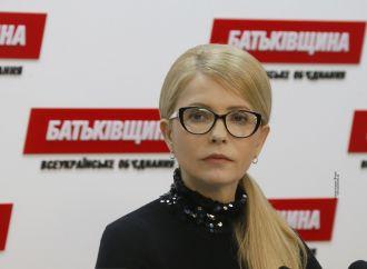 Юлія Тимошенко – гість ефіру на телеканалі «112 Україна»