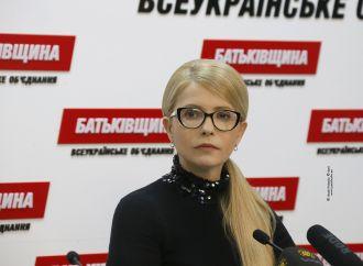 Розпочалася прес-конференція Юлії Тимошенко