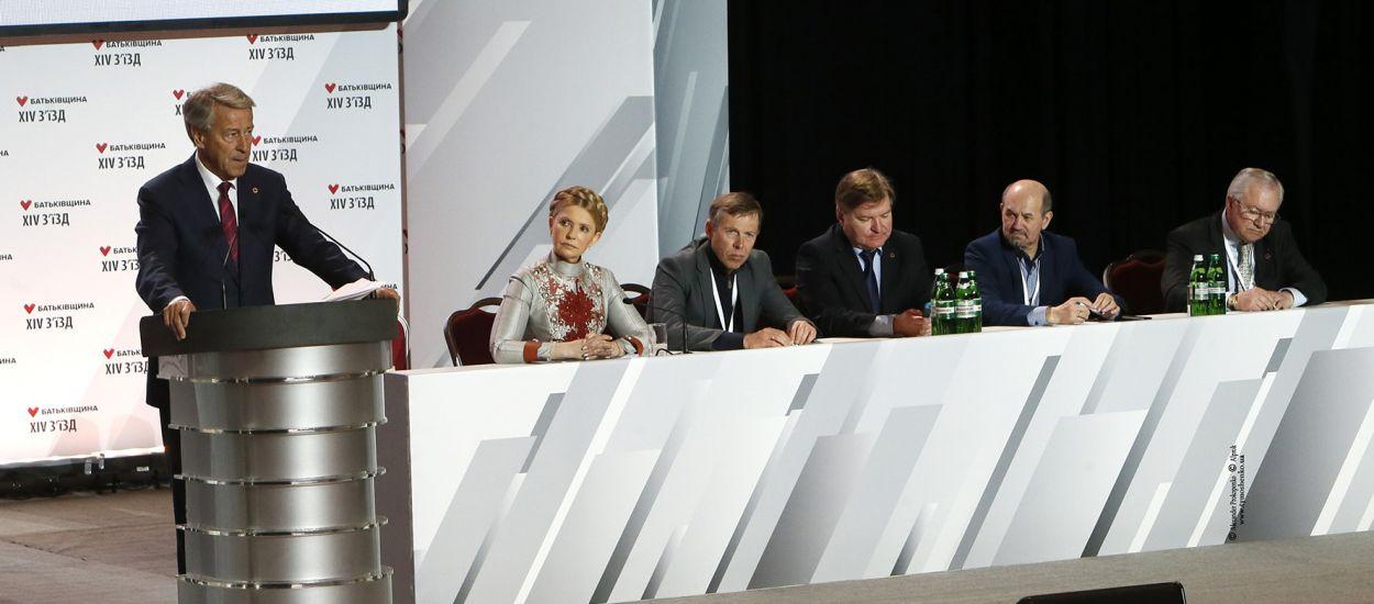«Батьківщина» ухвалила рішення про участь у місцевих виборах 30 квітня