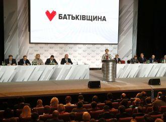 Юлія Тимошенко: Головне завдання виборів об'єднаних громад – захист країни
