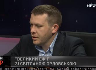Іван Крулько: «Батьківщина» не збирається повертатись у коаліцію