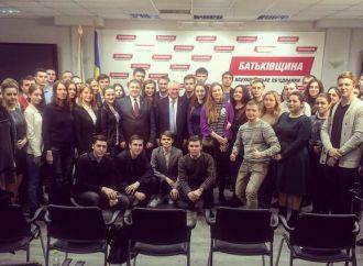 «Батьківщина Молода» відкрила в Києві VI «Школу політичного успіху»
