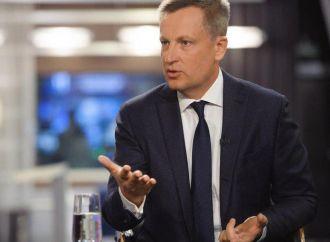 Валентин Наливайченко: Порошенко провалив шанс використати трибуну світу для представлення української позиції