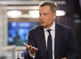 Валентин Наливайченко: Кулуарщина та утаємниченість у відносинах з Росією знову матиме негативні наслідки для України