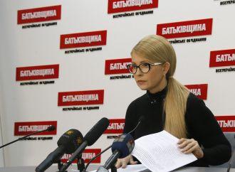 Юлія Тимошенко: «Батьківщина» вимагає покарання винних у незаконних діях Нацполіції в парламенті