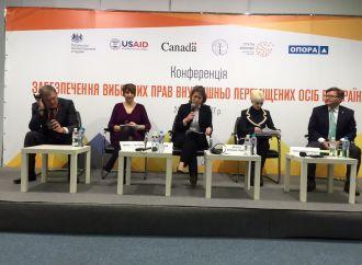 Григорій Немиря взяв участь у конференції щодо забезпечення виборчих прав ВПО