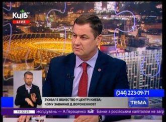 Вбивство Вороненкова – цинічна спроба Росії залякати усіх, хто виступає за Україну, – Сергій Євтушок