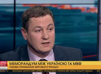 Сергій Євтушок: Єдина вимога МВФ – збалансований український бюджет
