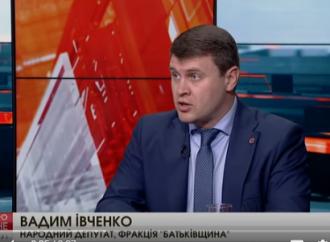 Вадим Івченко: За рік роботи Фонд держмайна не зробив жодної прозорої приватизації