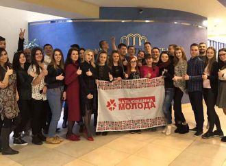 «Батьківщина Молода» провела VIІ «Школу європейського політика»