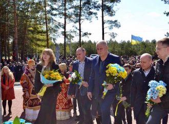 Рівненські «батьківщинівці» вшанували полеглих воїнів УПА