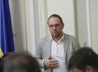 Сергій Власенко: Хто підтвердить оригінал листа Януковича щодо введення військ в Україну?