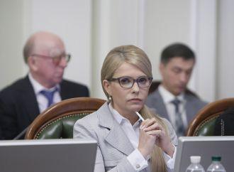 Підвищення тарифів на електроенергію – це черговий «сюрприз» від президента, – Юлія Тимошенко