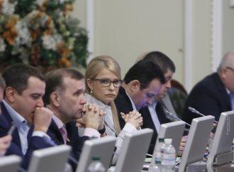 Юлія Тимошенко: Корупція в Україні – це ракова пухлина нашої держави