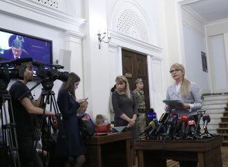 Юлія Тимошенко: Проти Гонтаревої треба порушувати кримінальну справу, а не звільняти за власним бажанням