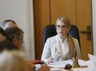 Суспільство має знати, на яких умовах МВФ виділяє Україні транш, – Юлія Тимошенко
