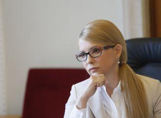 Юлія Тимошенко проведе прес-конференцію в Одесі