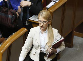 Юлія  Тимошенко: Покриття абонплати на газ шляхом субсидій – це корупційне збагачення олігархів