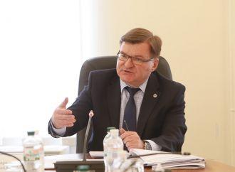 Григорія Немиря увійшов до складу Виконавчого комітету «Парламентарів за глобальні дії»