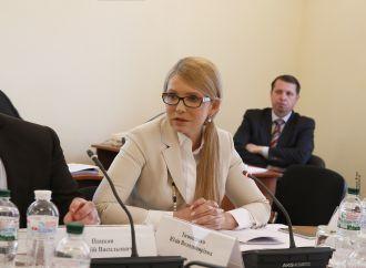 Юлія Тимошенко: Високопосадовці повинні мати тільки громадянство України