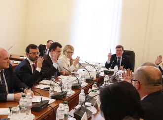 Засідання Комітету з прав людини ВРУ, 04.04.2017