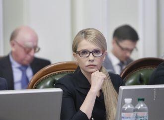Юлія Тимошенко: Заява голови НБУ про відставку – це втеча від відповідальності