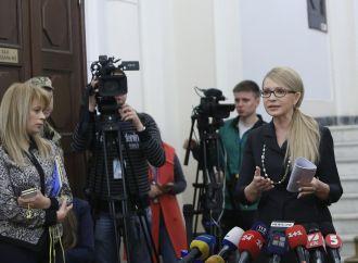 Юлія Тимошенко: Скасувати абонплату за газ вдалося завдяки тиску суспільства
