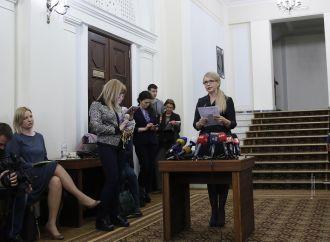 Порядок денний знову переповнений лобістськими законопроектами, – Юлія Тимошенко